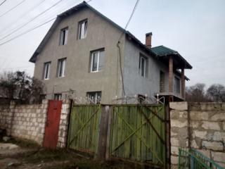 Продам торговое помещение 300 кв. м Круг Вестирничены Возле фирмы Нану