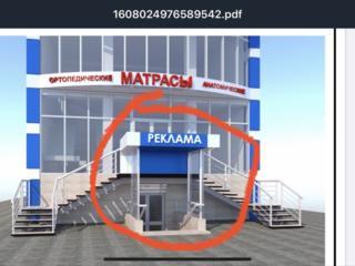 Сдаётся торговое помещение 140 м. кв
