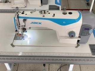 Продам промышленную швейную машинку со встроенным сервомотором