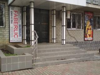 Центр Бендер коммерческое помещение