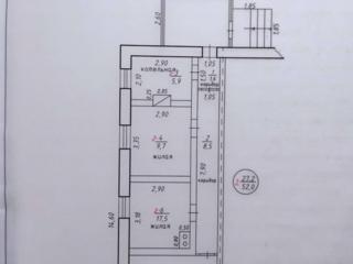 Продается полдома (квартира) в с. Ержово