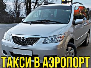Такси Тирасполь Кишинев Одесса аэропорт 24/7!