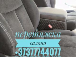 Отменный тюнинг авто по выгодным ценам