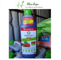 Органічне добриво для овочевих та баштанних культур