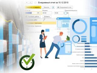 Учет рабочего времени в офис Одесса - Установка СКУД Контроль доступа