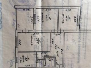 Продам трёхкомнатную квартиру в китайской стене