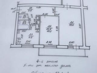 Продается 3-комнатная квартира в жилом состоянии.