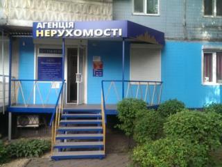 Требуется секретарь в агентство недвижимости Киевский р-н