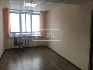 Se oferă spre chirie oficiu, str. Ismail, sectorul Centru. Suprafața .