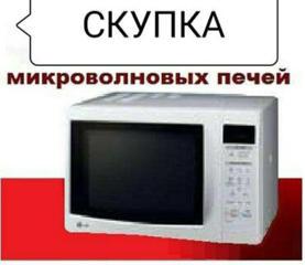 Ремонт микроволновок дома микроволновых печей, телевизоров. НЕДОРОГО.