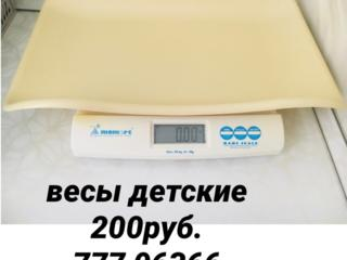 Весы для новорожденных электронные