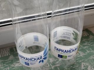 Пластиковые бутылки 1,5 л