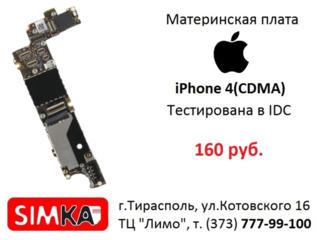 Материнская плата для iPhone 4(CDMA)-160 рублей