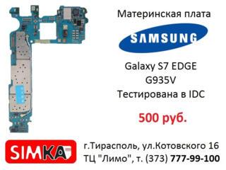 Материнская плата для Samsung Galaxy S7 Edge G935V -500 рублей