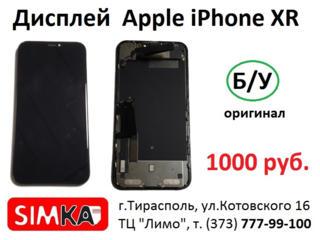 Дисплей Apple iPhone XR - 1000 руб.