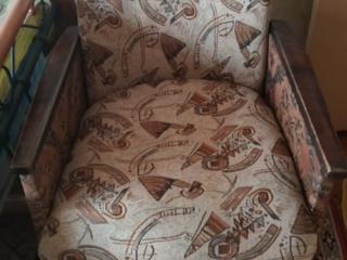 Кресло пружинное