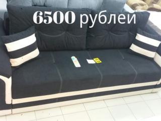 СКИДКИ на мягкую мебель.