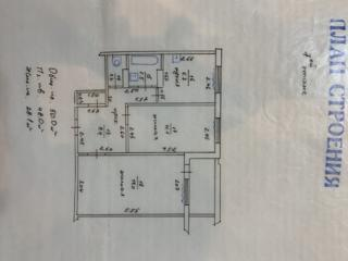 Продажа/обмен двухкомнатной квартиры в Днестровске