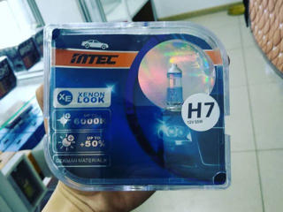 Продам лампы H7.