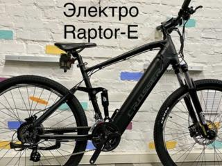 Электровелосипед Crosser Raptor-E 29