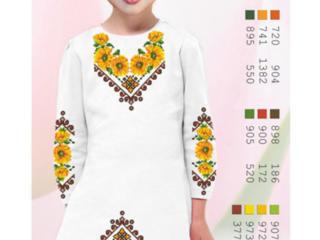 Продам заготовки платьев и рубашек для вышивки бисером