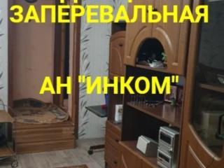 Продам дом в Донецке 0662203424