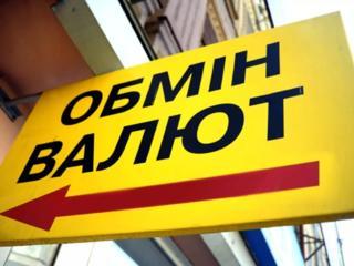Требуется кассир для работы в пункте обмена валют