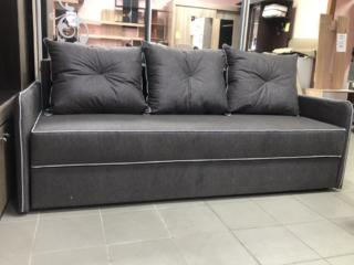 Новый диван Лацио. В наличии. Доставка бесплатная.