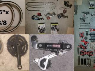 Срочно продам велокомплектующие, разные, новые и б/у. не дорого