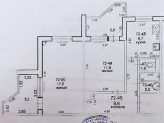 Продаётся квартира (возможен обмен на квартиру в Тирасполе)