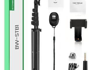 Штатив BlitzWolf BW-STB1 Stable Tripod Selfie Stick с пультом д/у