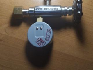 Вентиль балонный точной регулировки ВТР-1М160