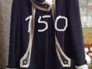 Продам недорого пальто 54 размер