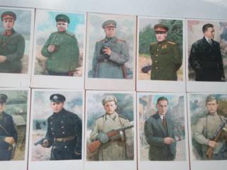 Открытки-Герои Советского Союза