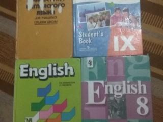 Английские учебники 6-го, 8-го и 9-го класса + грамматика.