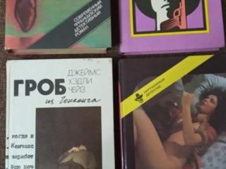 Книги разные: детективы, фантастика и др. По 3- 5- 10 руб за 1 книгу.