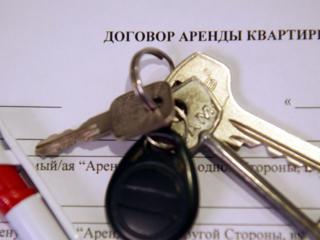 Возьму в аренду квартиру на длительный срок.