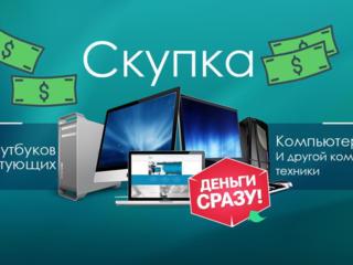 Куплю Ж/К монитор срочной продажи