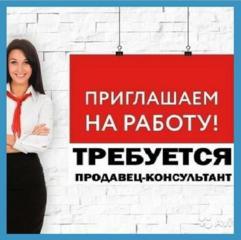 Продавец-консультант г. Одесса (пос. Котовского)