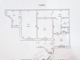 Новострой. 2-комнатная квартира улучшенной планировки. Белый вариант.