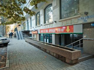 Cvartal Imobil va ofera spre vinzare un spațiu comercial de 270 m.p. .