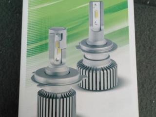 Светодиодные лампы L1