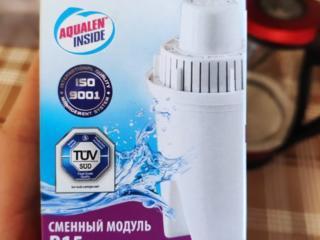 Продам новый фильтр для очистки воды... 40 руб