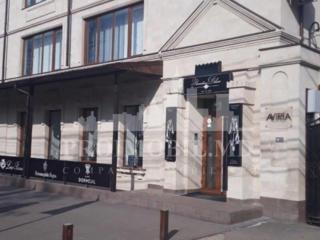 Oficiu spre Vânzare! Situat pe str. Sciusev, sect. Centru (î ntre ...