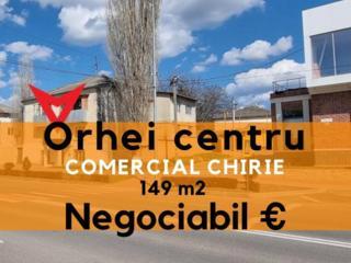 Chirie spațiu comercial în centrul orașului Orhei!!!