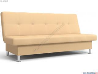Стильный раскладной диван - Доставка - Кредит!