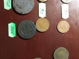 Монеты продаю. Много.