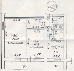 Продам 2-комнатную квартиру. Солнечный. 50,7м2