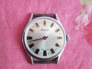 """Продам часы """"РАКЕТА"""""""