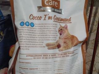 Продам корм для кошек Brit Care 7кг